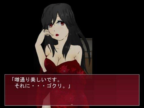 化け物たちの夜の楽しみ Game Screen Shot1
