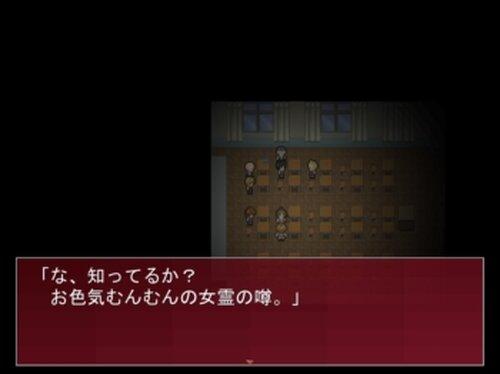 化け物たちの夜の楽しみ Game Screen Shot2