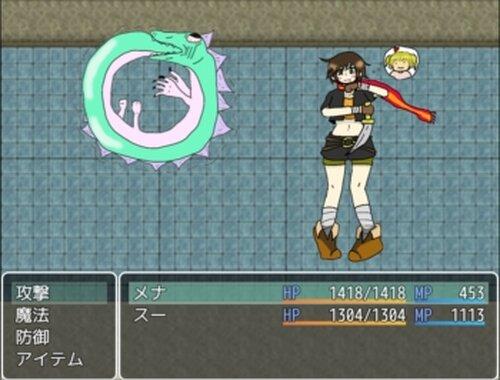 針の魔人 Game Screen Shot3