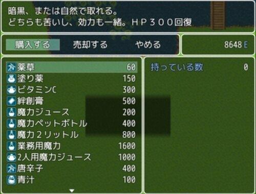 針の魔人 Game Screen Shot5
