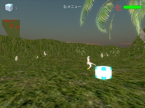 記念公園 Game Screen Shot4
