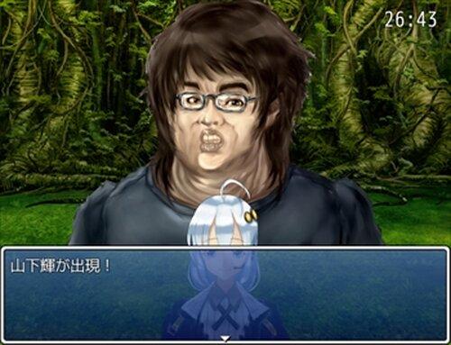 キワモノ! Game Screen Shots