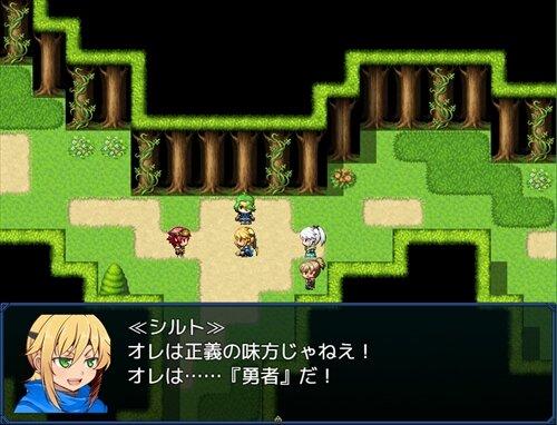 俺は勇者なんかじゃない Game Screen Shot
