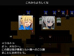 俺は勇者なんかじゃない Game Screen Shot4