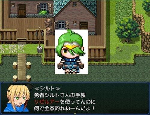 俺は勇者なんかじゃない Game Screen Shot5