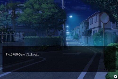 通り魔 Game Screen Shot5
