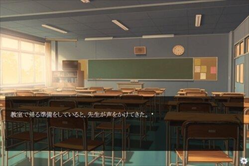 通り魔 Game Screen Shots