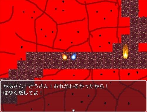 地獄迷子 Game Screen Shot1