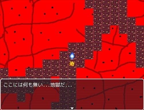 地獄迷子 Game Screen Shot4