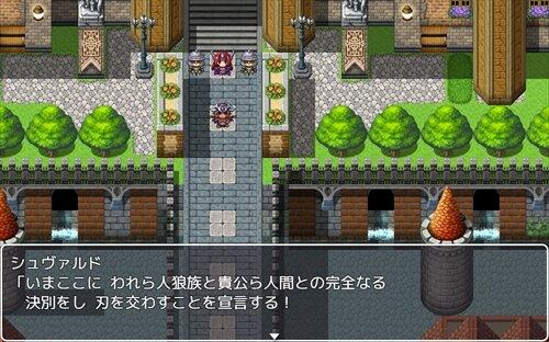 VERDIGRIS~魂の宝石~ Game Screen Shot1