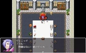 VERDIGRIS~魂の宝石~ Game Screen Shot3
