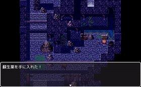 VERDIGRIS~魂の宝石~ Game Screen Shot4