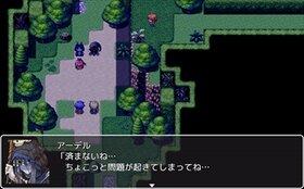 VERDIGRIS~魂の宝石~ Game Screen Shot5
