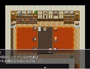 VERDIGRIS~魂の宝石~ Game Screen Shot