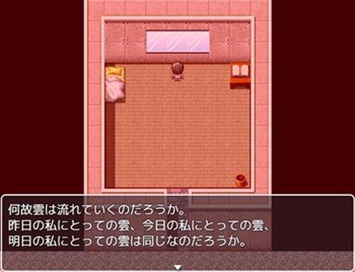 彼は何故自殺したのか Game Screen Shot3