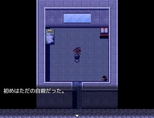 彼は何故自殺したのか Game Screen Shots