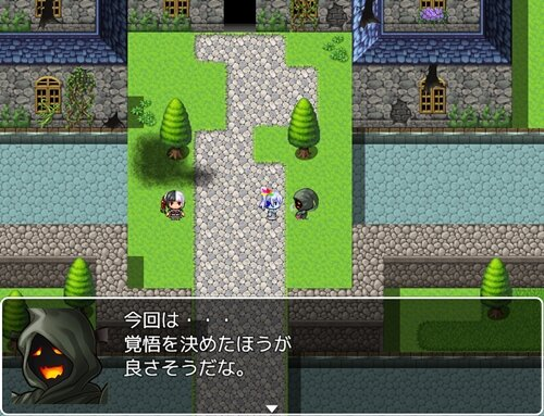 なまえのないRPG5 Game Screen Shot1
