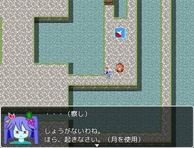 なまえのないRPG5 Game Screen Shot4