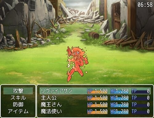なまえのないRPG5 Game Screen Shot5