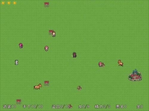 盗賊パストラル Game Screen Shot1