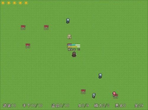 盗賊パストラル Game Screen Shot4