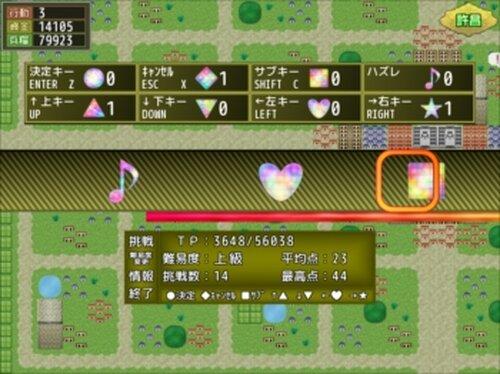 三突志 Game Screen Shot2