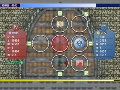 三突志 Game Screen Shot3