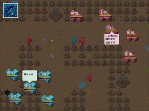 三突志 Game Screen Shot5
