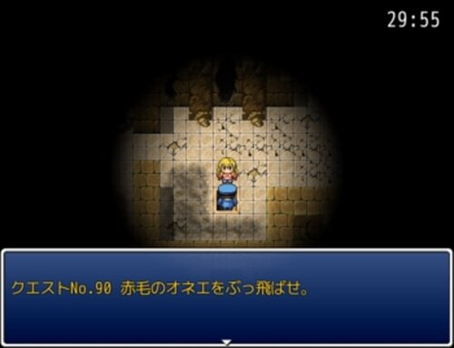キワクド! Game Screen Shot2