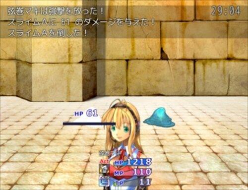 キワクド! Game Screen Shot5