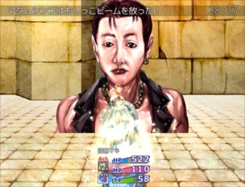 キワクド! Game Screen Shots