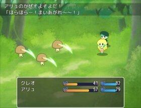 ポポポレスト Game Screen Shot3