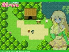 ポポポレスト Game Screen Shot4
