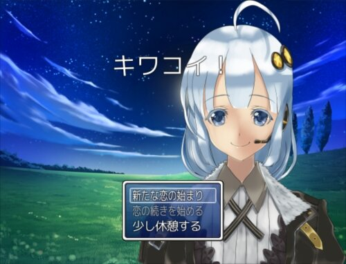 キワコイ! Game Screen Shot