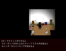 RxHpsychosis_D Game Screen Shot2