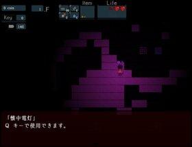 RxHpsychosis_D Game Screen Shot3