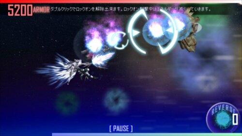 ジェネレイテッドハート for PC ver 1.4.6 Game Screen Shot1