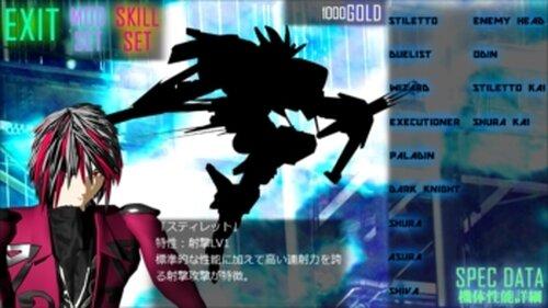 ジェネレイテッドハート for PC ver 1.4.6 Game Screen Shot3