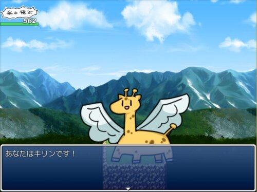 ジラッフon the sky Game Screen Shot1