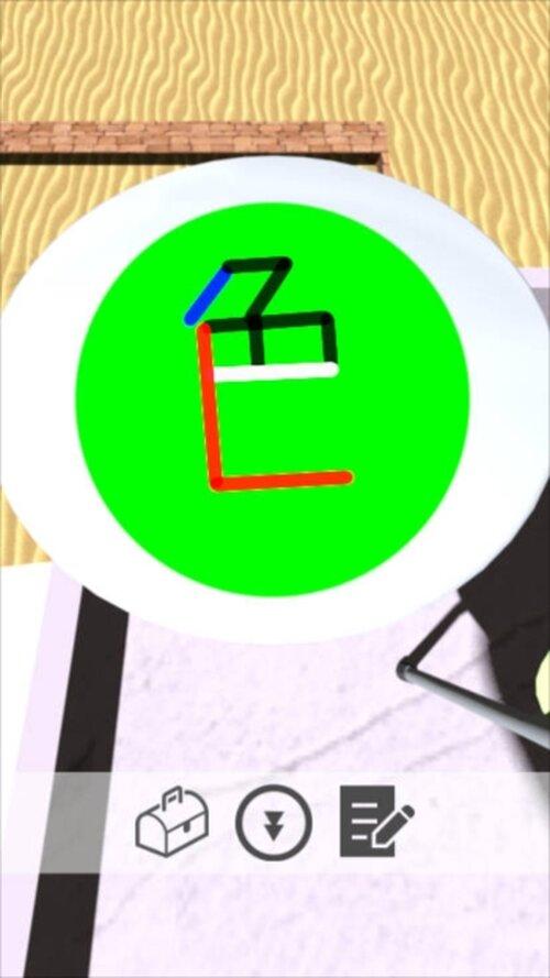 夢のガートルード Game Screen Shot5