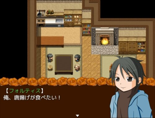 からから唐揚げ☆Combat with Chicken Game Screen Shot1
