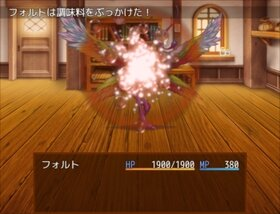 からから唐揚げ☆Combat with Chicken Game Screen Shot4