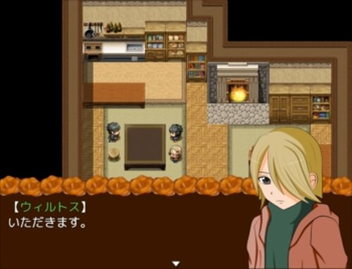 からから唐揚げ☆Combat with Chicken Game Screen Shot5