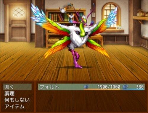 からから唐揚げ☆Combat with Chicken Game Screen Shots