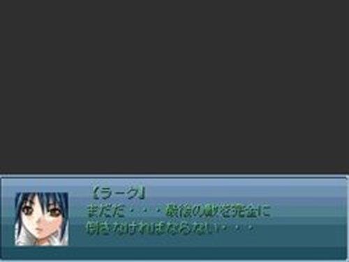 名も無き物語 IV Game Screen Shots