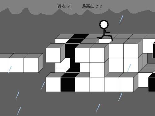 立方体の怒り Game Screen Shot