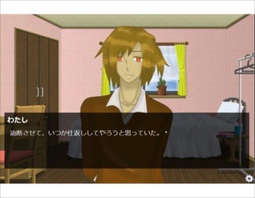 ふくしゅう!バレンタイン! Game Screen Shots