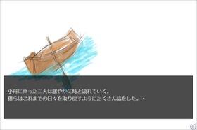 ラベンダー園にて Game Screen Shot3