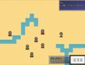 バレンタイン戦線3 Game Screen Shot