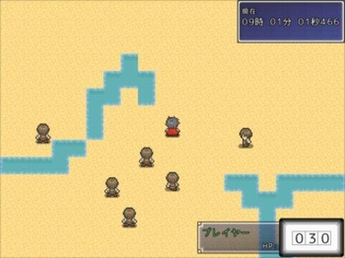 バレンタイン戦線3 Game Screen Shots